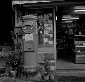 20070110_05_1