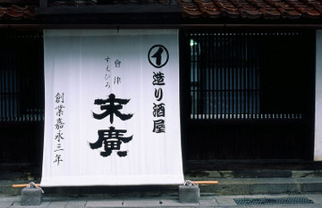 20080721_001_2