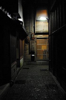 20081124_63